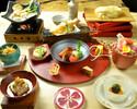 HisaRoyo-tei course