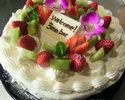 3MM BAR 【@5480円祝前日 3hコース:ホールケーキ付お料理8品+3H飲放題&シャンパンタワー付き】