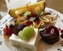 ¥2000 Dessert Plate