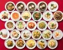 Table Order Style Buffet (Primary School Child)