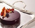 Classique Gâteau au Chocolat Tour d'Argent Gateau Chocolat