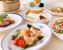 [Weekday lunch limited Women's private plan