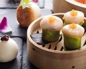 Chinese Cuisine Order Buffet