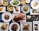 80種類のオーダーブッフェ『唐宮の味覚』