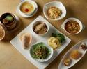 """Variety Lunch Set """"Renka"""""""