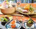 3/15~桜の季節にちなんだ吟食材で彩る春限定「花観コース」