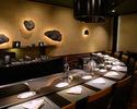 天ぷら席を予約(ディナー)