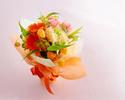 ★平日【オプション】季節の花束¥3,000(税抜)