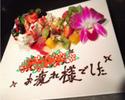 デザートプレート(2名用)1500円