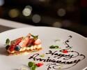 "Anniversary Dinner Course Menu ""Ma Chère"""