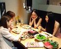 お得なマルウシミートコース 飲み放題付 5,000円 (税別)