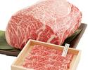 【霜降り黒毛和牛】食べ放題・飲み放題コース 6500円