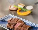【鉄板焼】国産牛ステーキランチ
