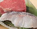 【鉄板焼】国産牛ステーキと海鮮のランチ