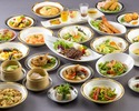 【Weekends & Holiday】Order-To-Made Chinese Lunch Buffet