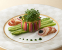 【Weekday limited plan】Four seasons course