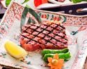 Amiyaki Steak Hana course (TOP Quality Beef)