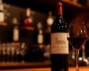 【新年会】◆お得プラン◆【月・火曜限定★3時間飲み放題】ラクレット&フォンデュのWコースと世界のワインもゆったり3時間飲み放題プラン
