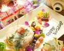 記念日・誕生日のお祝いにスペシャルパンケーキプレート☆