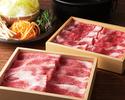 【黒毛和牛】食べ放題コース 4280円(税抜)