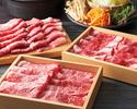 【霜降り黒毛和牛】食べ・飲み放題コース 6900円(税抜)