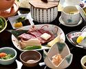 陶板焼膳(昼のみ)