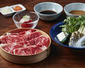 【御夕食】黒毛和牛ロース(山形牛)