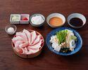 【ディナー】米澤豚ロースしゃぶしゃぶセット