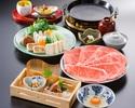 お昼のすき焼定食(120g)