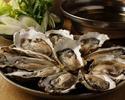 牡蠣と穴子と白子コース