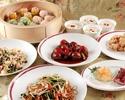 【土日祝】パーティープラン(中国料理)