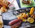 【Dinner】 Kiwami