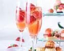 [Web予約限定] 1/15~4/30 ◇ いちごづくしの乾杯ドリンク&アフタヌーンティーセット ◇/¥6,400-