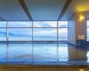 ワンディプランA ランチ+入浴