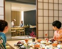 Celebration Kaiseki Plan (Dinner Time)