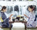 【女性】石火会席と浴衣散策ぷらん(石火会席)