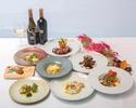 【ディナー】THE LEGIAN TOKYO Special dinner course