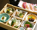 Sushi Rice Cake 【Pre-order Lunch】