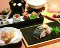 """Lunar dinner table """"Aoi ~ Aoi"""""""