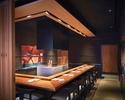 【Sumibiyaki Lunch】 Reserve a Sumibiyaki Counter