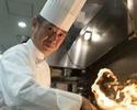 ミシュラン1つ星を獲得した料理長が、正統派広東料理をベースとした華麗で感性豊かな中国料理でおもてなし。<お一人様 12,800円(税抜)>