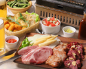 【2.5時間飲み放題付】3種の肉食べ放題 ガーデンBBQコース 全9品