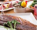 ≪ディナー≫【初めての熟成肉】全9品・リーズナブルコース4,000円★