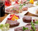 ≪ディナー≫大満足 贅沢熟成肉コース
