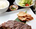 ≪ランチ≫本日の熟成和牛ステーキ