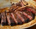 【ディナー/ Tboneステーキコース(肉一名200g/全8品)】★料理のみのコース 4名様~