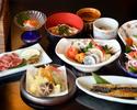 【ディナータイム】彩り豊かな季節の食材を楽しむ全10品の豪華プラン《彩旬コース》