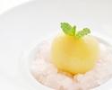 【スペシャリテ】白桃のコンポート マラスキーノ風味のグラニテと共に(コースのデザートと差替え)