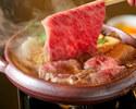 【昼】すき焼き会席 6,050円