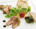 Lunch/ 季節のお勧め(メニュー・セゾン)